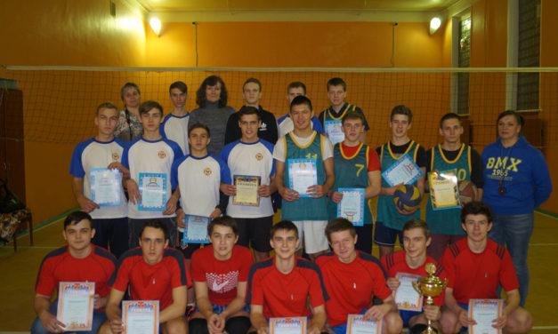 Финальные игры на первенство ГБ ПОУ «ВПТ» по волейболу среди групп 1 курса