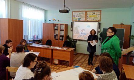 заседание регионального УМО преподавателей Информатики, Информационных технологий профессиональных образовательных организаций Волгоградской области