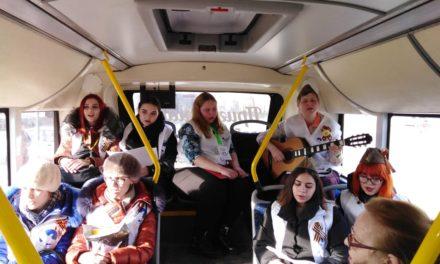 Студенты техникума в городской акции «Споёмте, друзья!»