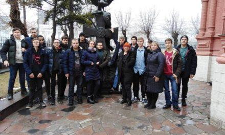 В канун празднования 77 годовщины Победы в Сталинградской битве студенты техникума посетили места боевой славы города Волгограда.