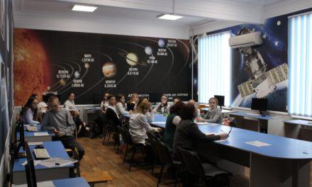 Региональная молодежная конференция творческих учебных проектов с использованием информационно-коммуникационных технологий.