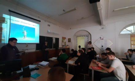 Открытое внеклассное мероприятие «Математическая экскурсия на Мамаев курган»