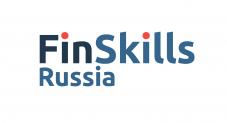 Завершен третий ежегодный Всероссийский конкурс профессионального мастерства специалистов финансового рынка FinSkills Russia 2019