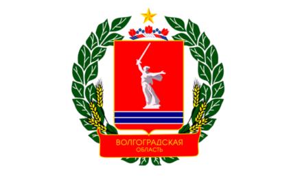 Постановление губернатора Волгоградской области от 27.03