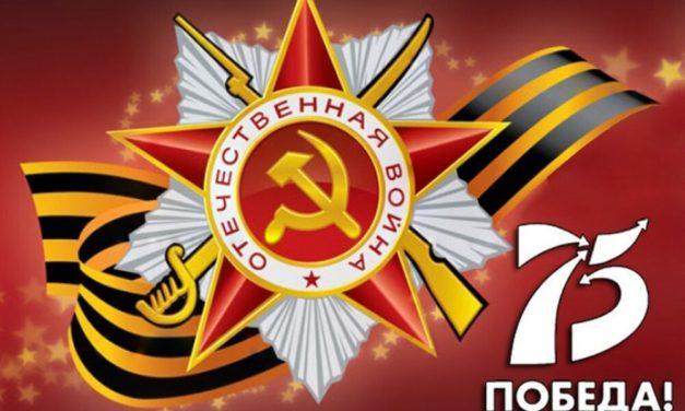 День победы! Бессмертный полк