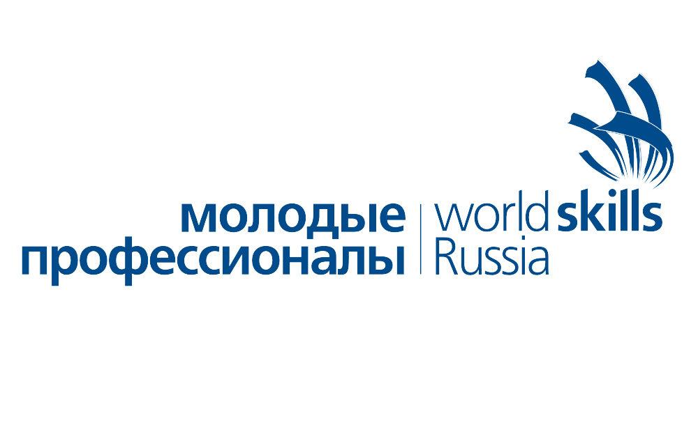8 сентября состоится финал национального чемпионата Ворлдскиллс Россия,в котором примет участие студент 4 курса ВПТ
