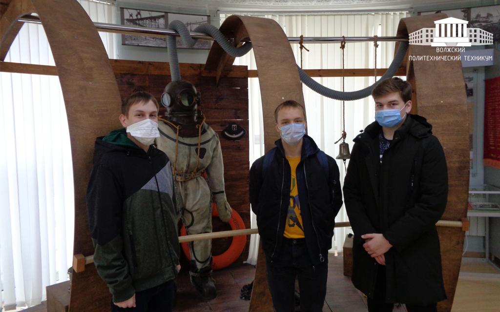 Студенты посетили Волжский историко-краеведческий музей и музей памяти солдат войны и правопорядка