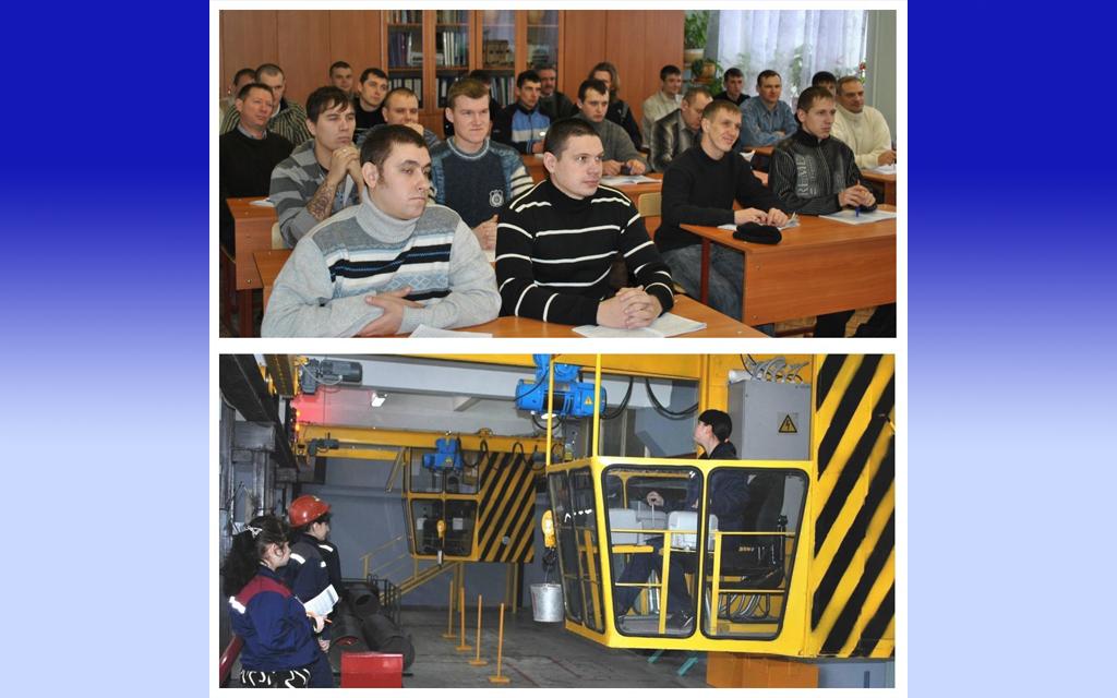 По профессии Стропальщик и Машинист крана металлургического производства прошли обучение 141 человек