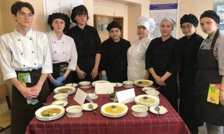 Открытый урок «Приготовление супа-лапши»