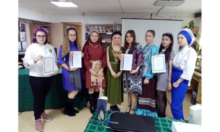 Научно-практическая конференция  «Кухни народов Волгоградской области»