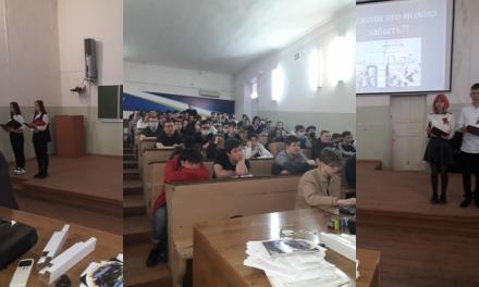 Члены клуба «Патриот»  провели для студентов первых курсов мероприятие «Неужели это можно забыть?!»