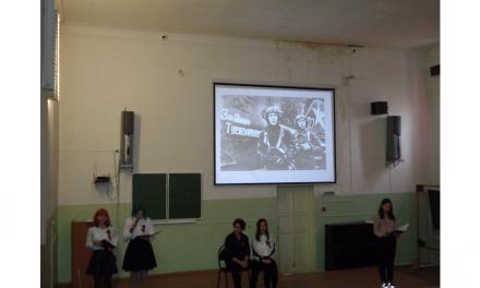 Члены клуба «Патриот» провели для студентов 1 курсов мероприятие «Женщины и война»