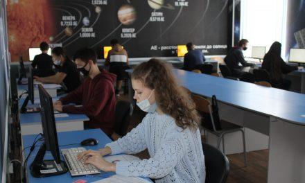 Состоялась региональная олимпиада по информатике